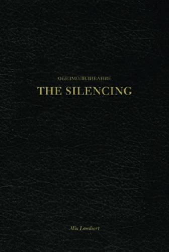 Alix Lambert - The Silencing