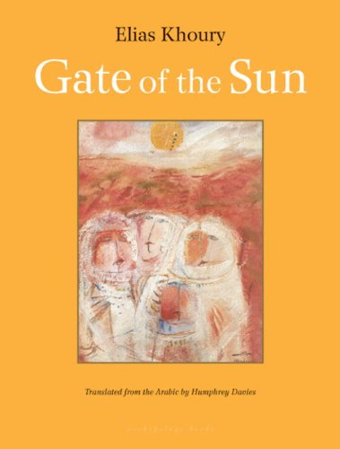 Gate of the Sun (Signed First Edition)