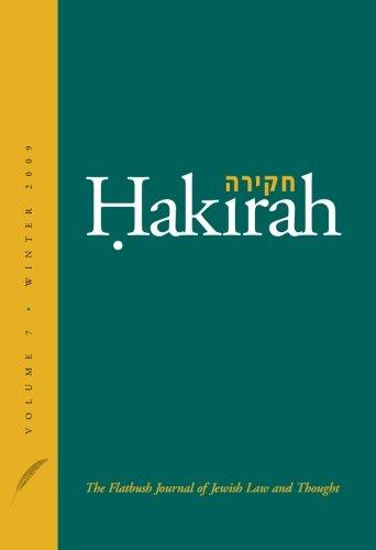 Hakirah: The Flatbush Journal of Jewish Law: Heshey Zelcer; Yehuda