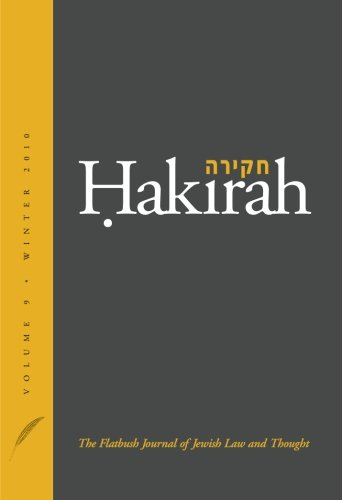 9780976566588: Hakirah: The Flatbush Journal of Jewish Law and Thought (Volume 9)