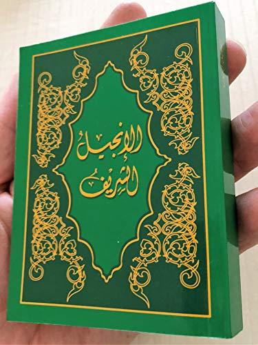 9780976601456: Mini Sharif New Testament Arabic Translation