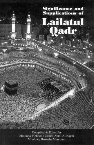 9780976604204: Significance and Supplications of Lailatul Qadr