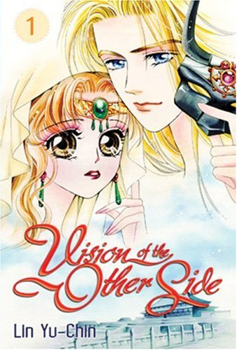 Vision of the Other Side v01 (Manga): Yu-Chin, Lin