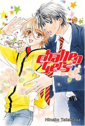 Challengers, Vol. 1: Takanaga, Hinako