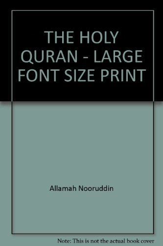 9780976697213: THE HOLY QURAN - LARGE FONT SIZE PRINT