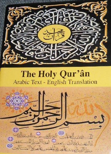 The Holy Quran, Arabic Text - English: Allamah Nooruddin, Amatul