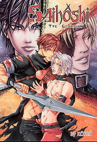 9780976744191: Saihoshi The Guardian Volume 1 (Yaoi) 1st Edition