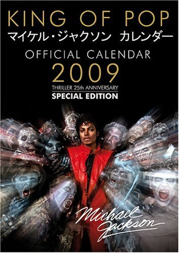 Michael Jackson Official Calendar 2009: Thriller 25th Anniversary Special Edition (Multilingual ...