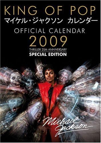 9780976889144: Michael Jackson Calendar 2009: Thriller 25th Anniversary