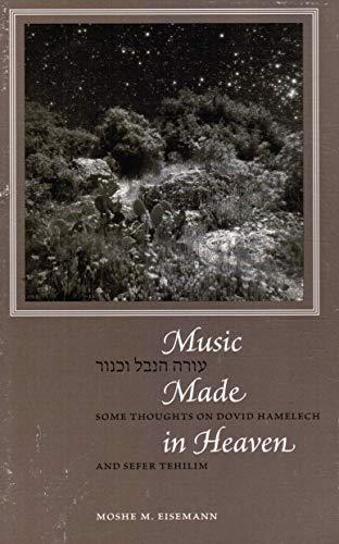 Music Made in Heaven: Moshe Eisemann