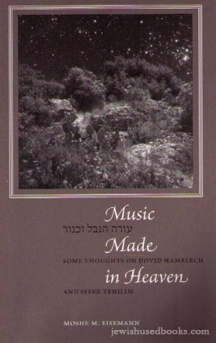 9780976916192: Music Made in Heaven