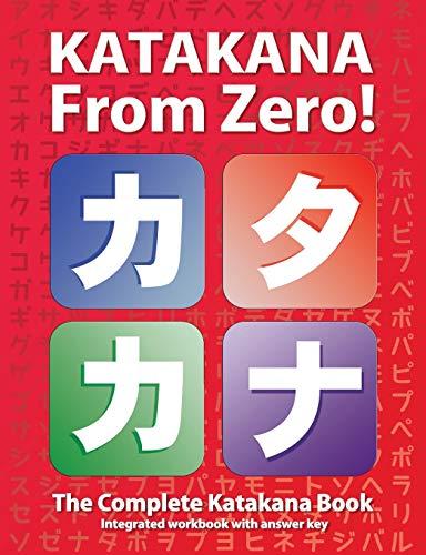 Katakana From Zero!: The Complete Japanese Katakana: Trombley, George