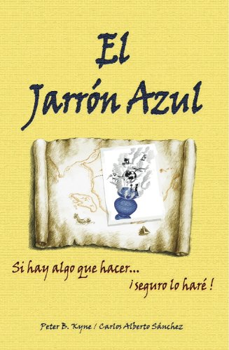 9780977012558: El Jarron Azul (Spanish Edition)