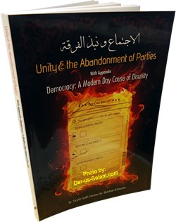 9780977058105: Unity & the Abandonment of Parties