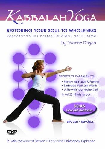9780977144525: Kabbalah Yoga: Restoring Your Soul to Wholeness