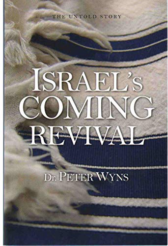 Israel's Coming Revival: The Untold Story: Wyns, Peter