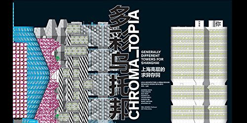 9780977194568: Chromatopia: Generally Different Towers for Shanghai