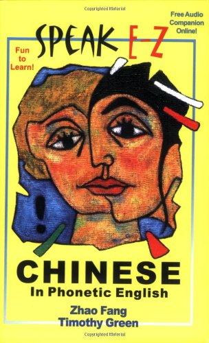 9780977195305: SPEAK E-Z CHINESE In Phonetic English (English and Chinese Edition)