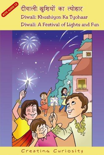 Diwali: Khushiyon Ka Tyohaar/Diwali: A Festival of Lights and Fun (Creating Curiosity) (...