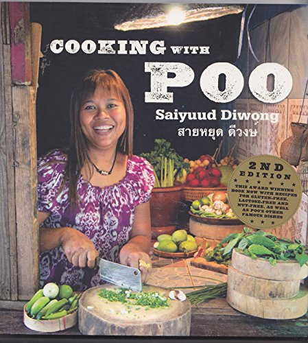 9780977507078: Cooking with Poo