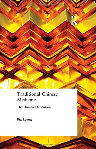 9780977574223: Traditional Chinese Medicine: The Human Dimension