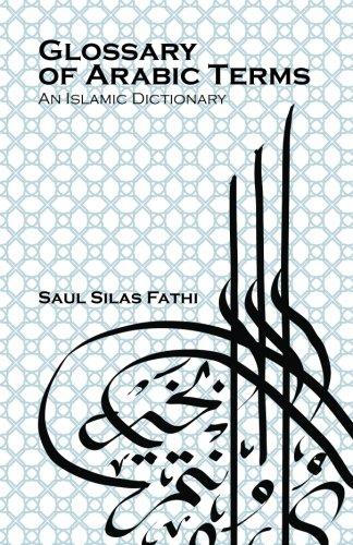 9780977711741: Glossary of Arabic terms: An Islamic dictionary
