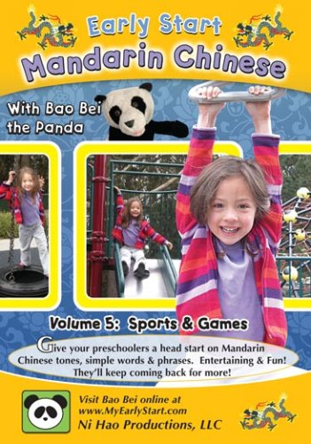 9780977951253: Early Start Mandarin Chinese With Bao Bei the Panda: Sports and Games