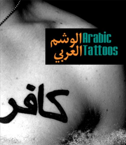 9780977985081: Arabic Tattoos