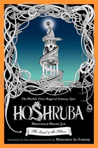 Hoshruba : The Land and the Tilism: Muhammad Husain Jah