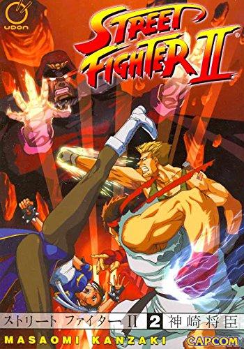 9780978138622: Street Fighter II - The Manga, Vol. 2