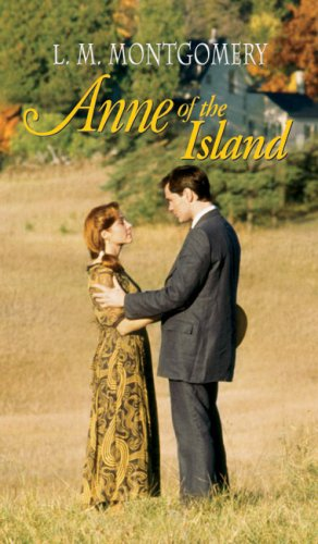 9780978255282: Anne of the Island (Anne of Green Gables)