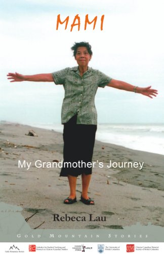 9780978342050: Mami: My Grandmother's Journey