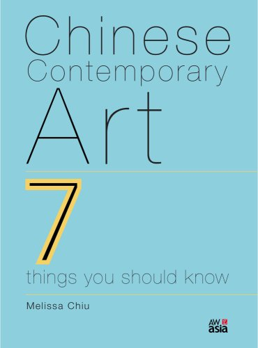 9780978576431: Chinese Contemporary Art
