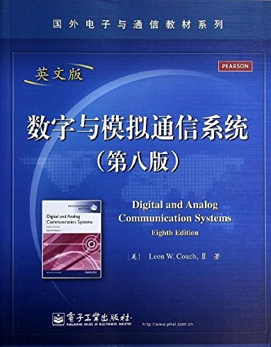 9780978596354: Digital & Analog Communication Systems (8th Edition)