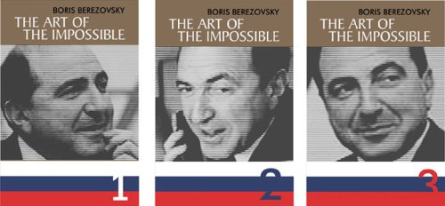 9780978735005: The Art of the Impossible (Vols. 1-3)
