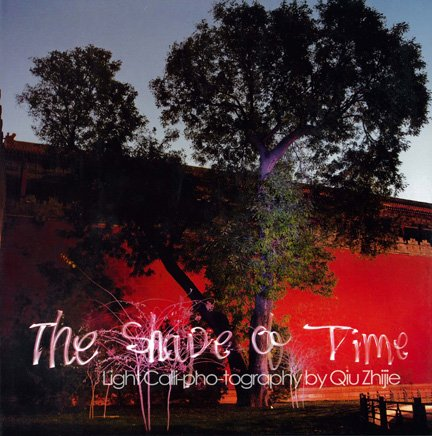 9780978766603: The Shape of Time