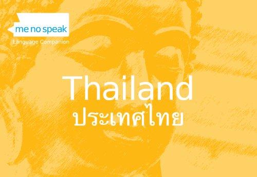 9780978768034: Me No Speak: Thailand
