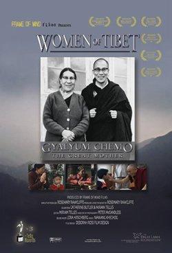 9780978817206: Women of Tibet: Gyalyum Chemo - The Great Mother