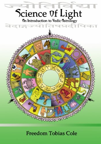 9780978844783: Science of Light: An Introduction to Vedic Astrology