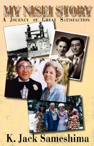 9780978908409: My Nisei Story: A Journey of Great Satisfaction
