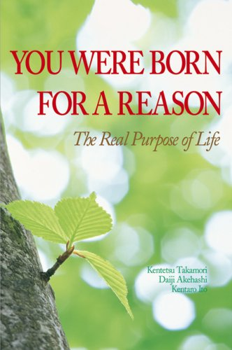 You Were Born for a Reason : Kentetsu Takamori; Daiji