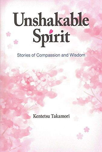 9780979047183: Unshakable Spirit: Stories of Compassion and Wisdom