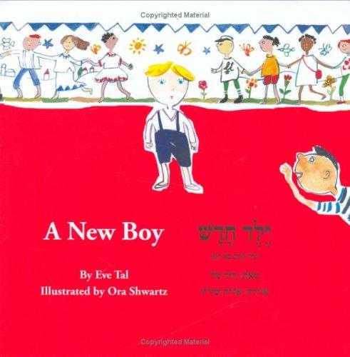 9780979065606: A New Boy