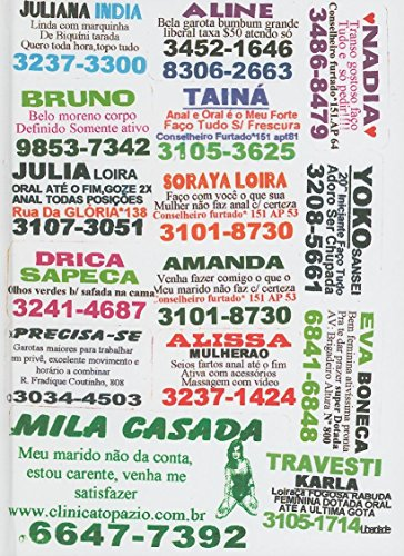 9780979086267: Donde Esta Mi Corazon? (Spanish Edition)