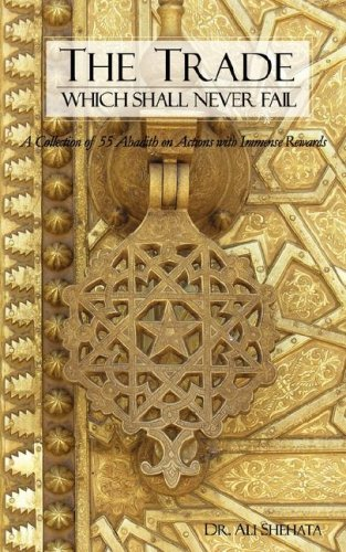 9780979119002: The Trade Which Shall Never Fail: A Collection of 55 Hadith on Actions with Immense Rewards