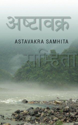 9780979137662: Astavakra Samhita