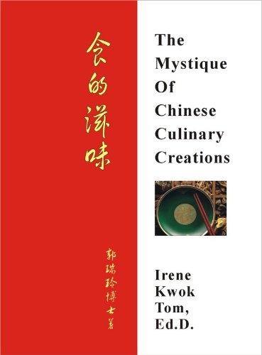9780979260209: The Mystique of Chinese Culinary Creations