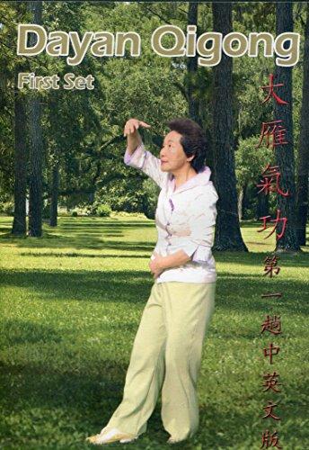 9780979261619: Dayan Qigong First Set