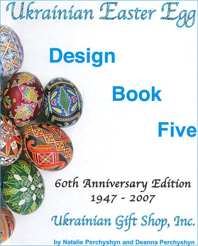 9780979330308: Ukrainian Easter Egg: Design Book Five