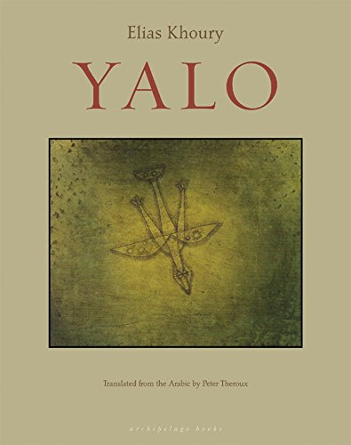 Yalo (Signed First Edition)